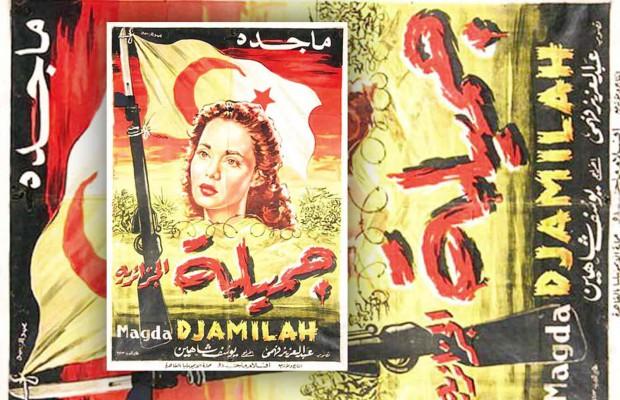 Ouverture aujourd'hui des «Nuits  du cinéma égyptien» en Algérie - Algérie