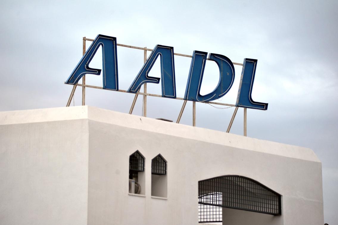Logements AADL: Des instructions pour l'examen de la 2e vague de recours des souscripteurs de l'AADL 2013 - Algérie
