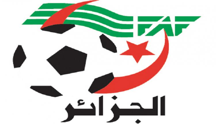 Organisation CAN : La mise au point de la FAF - Algérie