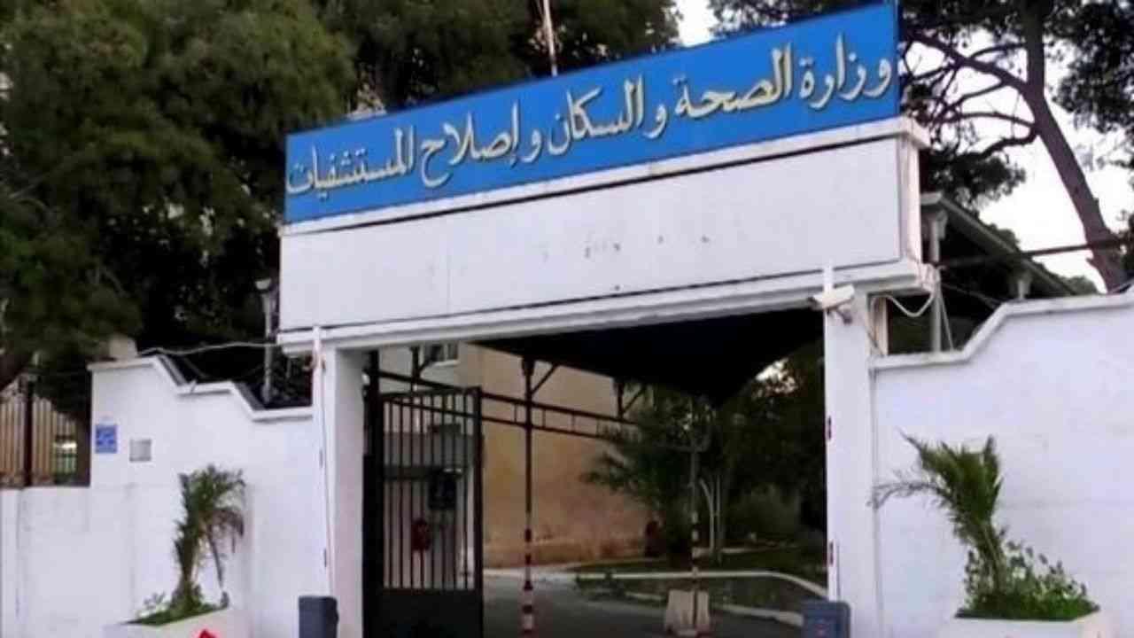 Formation Santé Gov DZ : inscriptions pour le concours d'administration dans les hôpitaux - Algérie