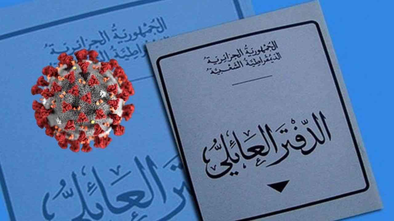 Coronavirus en Algérie : reprise de délivrance des livrets de famille dans cette wilaya - Algérie