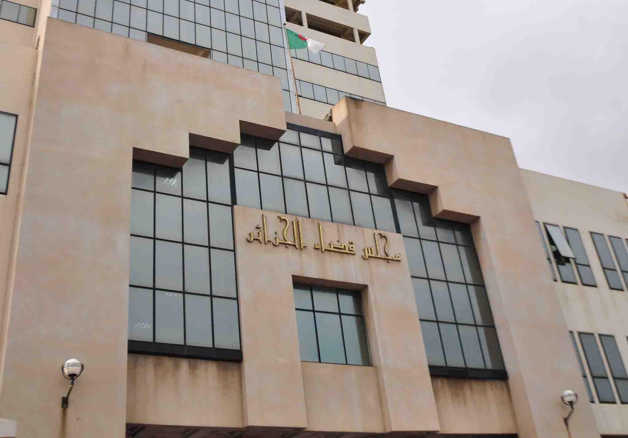 تأجيل الاستئناف في قضية الوالي السابق لتيبازة مصطفى عياضي إلى 16 جوان المقبل   - الجزائر