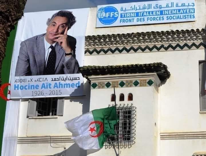 !الافافاس يرّد على المخزن - الجزائر