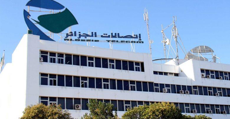 إتصالات الجزائر تعلن عن عروضا خاصة بمناسبة عيد الأضحى - الجزائر