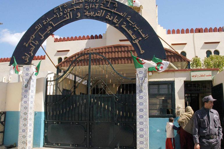 القائمة الإسمية للسجناء الذين تم إطلاق سراحهم في إطار توسيع إجراءات العفو الشامل - الجزائر