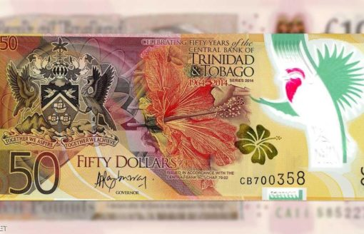 لوحات فنية رائعة … إكتشف 16 من أجمل العملات الورقية في العالم