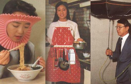 27 صورة لمنتجات وإختراعات غريبة ومضحكة من كوكب اليابان !