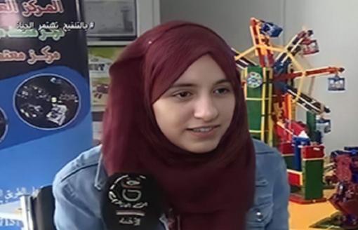 طالبة جزائرية بطلة العالم في مسابقة صناعة الروبوت